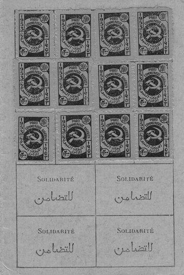 - Novembre 1962 - interdiction du Parti communiste algérien.Témoignage.