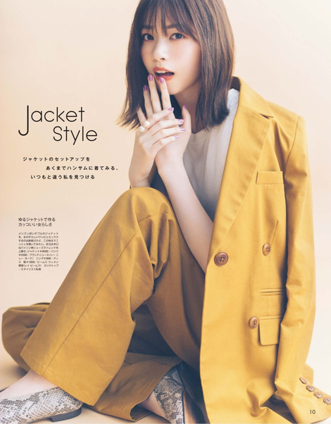 Magazine : ( [non-no] - 2019.10 / Nanase Nishino )