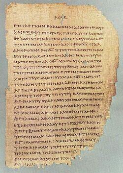 Scrierile apocrife ale Vechiului și Noului Testament