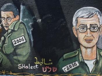 صفقة الأفراج عن الجندي شاليط