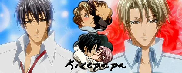 KIREPAPA 01