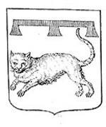Les chats et les blasons :