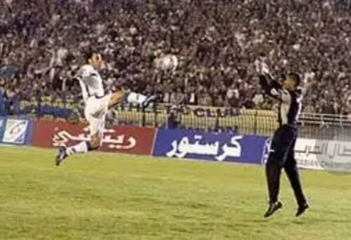 MCA-Al Zaoura Irak 3-0