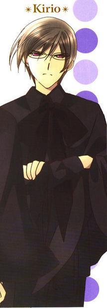 personnage de kamichama karin chu