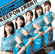 DREAM ROAD ~KOKORO GA...~/KEEP ON JOSHOU SHIKOU!!/...