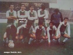 MEGHICHI Said 1985