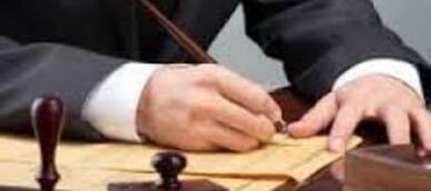 """Résultat de recherche d'images pour """"""""le droit des contrats est"""""""""""
