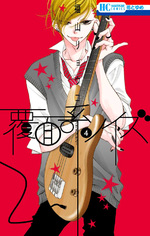 Masked Noise - Tome 4 VO