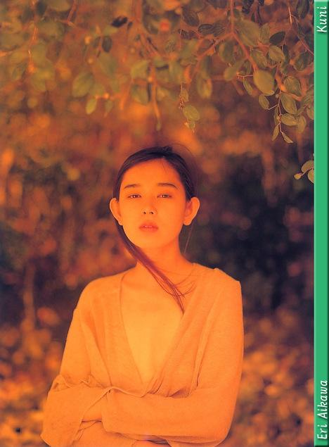 Model Collection : ( [KUNI Scan] - |vol.1| Eri Aikawa/相川恵里 )