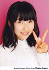 Masaki Sato 佐藤優樹 GIRL POP