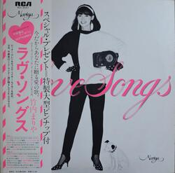 Mariya Takeuchi - Love Songs - Complete LP