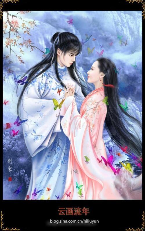 Belles Images Liu Yun-Hiliuyun 1