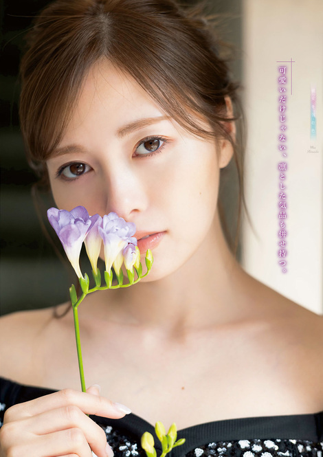 Magazine : ( [Young Magazine] - 2020 / N°21 - Mai Shiraishi & Attention! Work ant of popular casters Staring )