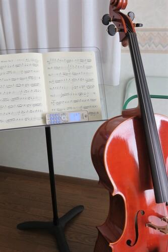 Je joue du violoncelle à distance