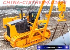 DRESSTA MACHINERY (LIUGONG)