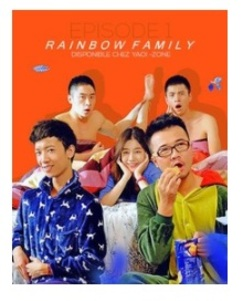 Rainbow Family episode 4