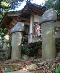 Un petit temple japonais peu ordinaire ...