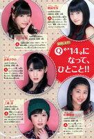 Weekly Shonen Morning Musume