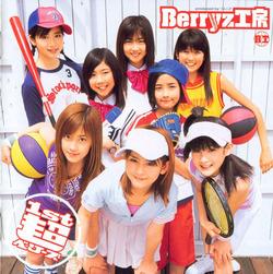 1st album : 1st Chou Berryz