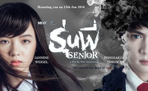 Senior (Thai-Movie)