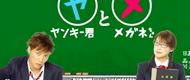 Hinatai & les J-Dramas.