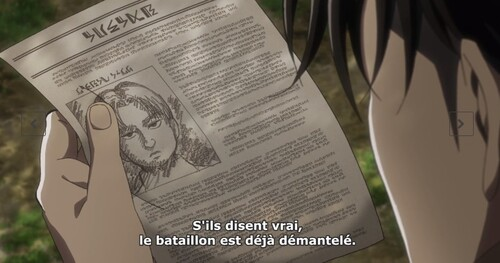 PLEIN d'imaages (Naruto Shippuden, SNK, Gintama etc...)