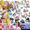 Bishoujo.Senshi.Sailor.Moon.full.1218320