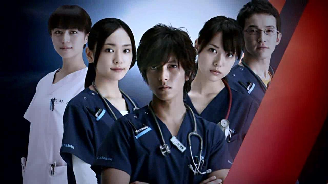 J Drama Simple jdrama] code blue: doctor heli kinkyuu kyumei - hallyu generation