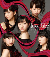 Covers+Tracklist Hadaka no Hadaka no Hadaka no KISS!/Are Kore Shitai! (Juice=Juice)
