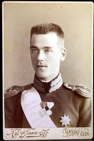 Grand Duke Michael Alexandrovich, brother of Nicholas II: