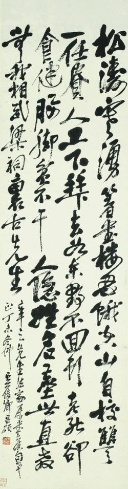 La vie littéraire à Shanghai - Le 4 avril 2013