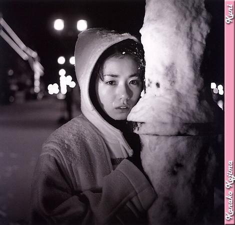 Model Collection : ( [KUNI Scan] -  vol.1  Kanako Kojima/小島可奈子 )