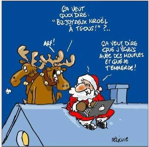 blog en pause, Joyeux Noël