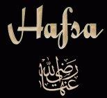 Les Mères des Croyants et Leurs Mérites : Hafsa Bint 'Umar ibn Al Khâttab رضي الله عنها