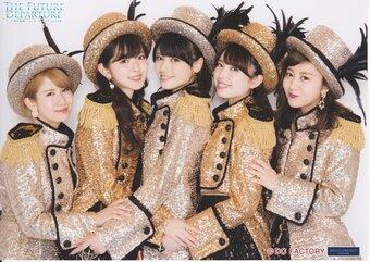 °C-ute Concert Tour Haru ~The Future Departure~