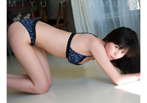 Magazine : ( [Young Gangan] - 2020 / N°12 - Miyu Kitamuki Staring )