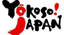 Le mot du jour spécial Kansai-ben