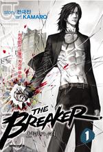 The Breaker 브레이커
