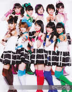 Morning Musume Sugar&spice Magazine 雑誌