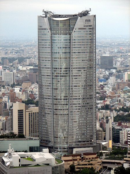 450px-Roppongi Hills Mori Tower from Tokyo Tower Day