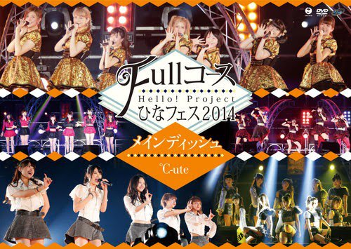 "Covers du DVD et Blu-Ray du ""Hello! Project Hina Fest 2014"""