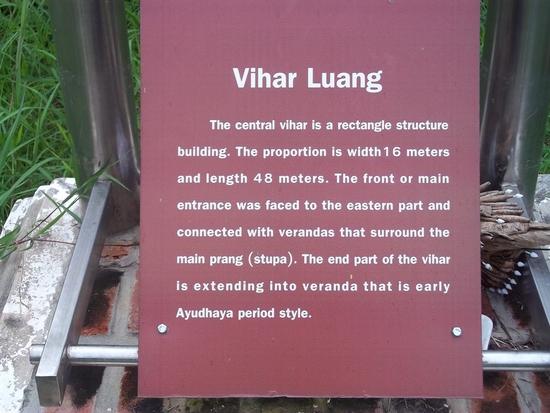 12 Wat Tha Ka Rong  23