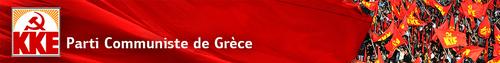 Biélorussie réaction du KKE Parti Communiste de Grèce, et de la fédération syndicale de Biélorussie