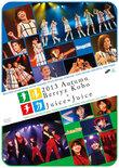 Liste des Concerts