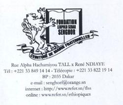 Fondation Senghor Dakar :