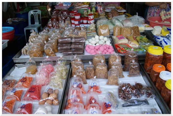 Photos de Thaïlande.  Marché de Naklua.