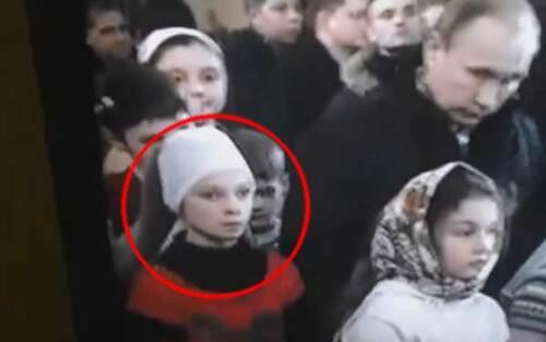 Un esprit ou DJINN et une Petite Reptilienne Humanoïde en Russie