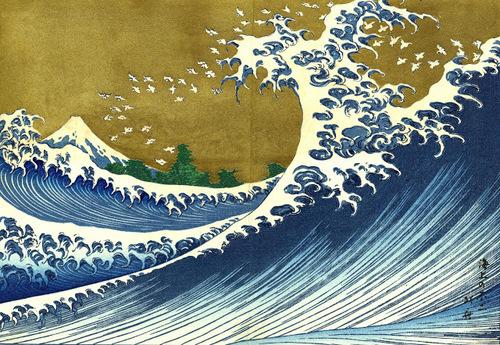 Wir Wellen