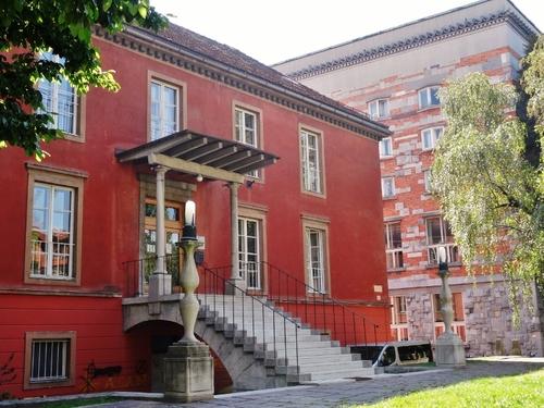 Autour du parc Zvezda à Ljubljana en Slovénie (photos)