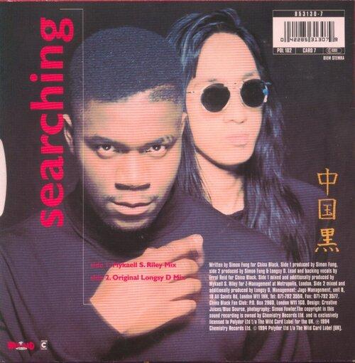 CHINA BLACK - Searching (1992)   (Pop)  Musique vidéos